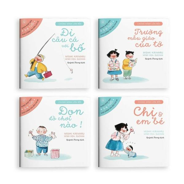 Mua Sách - Combo 4 quyển Chúng mình lớn rồi - Ehon dành cho trẻ từ 3-6 tuổi.