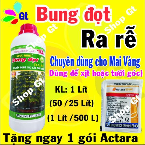 (Shop Gt19) - (KL: 1 Lít) Bung đọt ra rễ Mai vàng - Tưới góc- Phun lên lá - Chuyên dùng cho mai vàng - (Mua 1 chai tặng 1 gói Actarat)