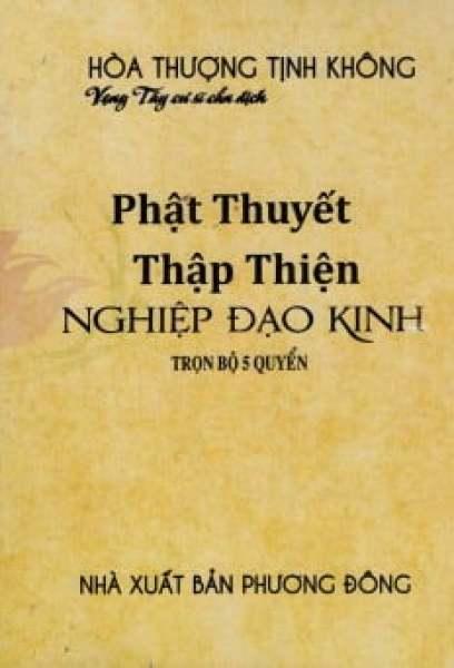 Mua Fahasa - Phật Thuyết Thập Thiện Nghiệp Đạo Kinh (Trọn Bộ 5 Quyển)