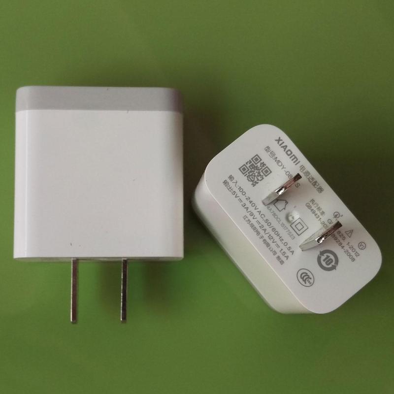 Củ sạc nhanh Quick Charge 3.0 sử dụng cho các dòng máy Xiaomi