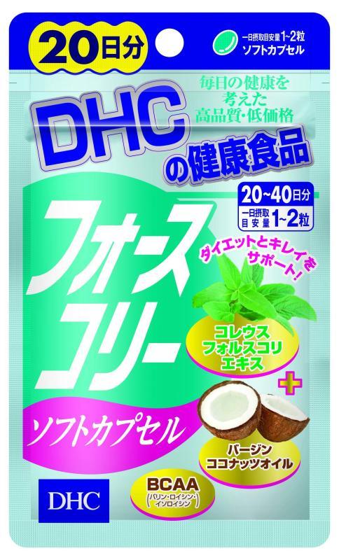 Viên uống Giảm cân bổ sung Dầu dừa DHC FORSKOHLII Gói 20 Ngày cao cấp