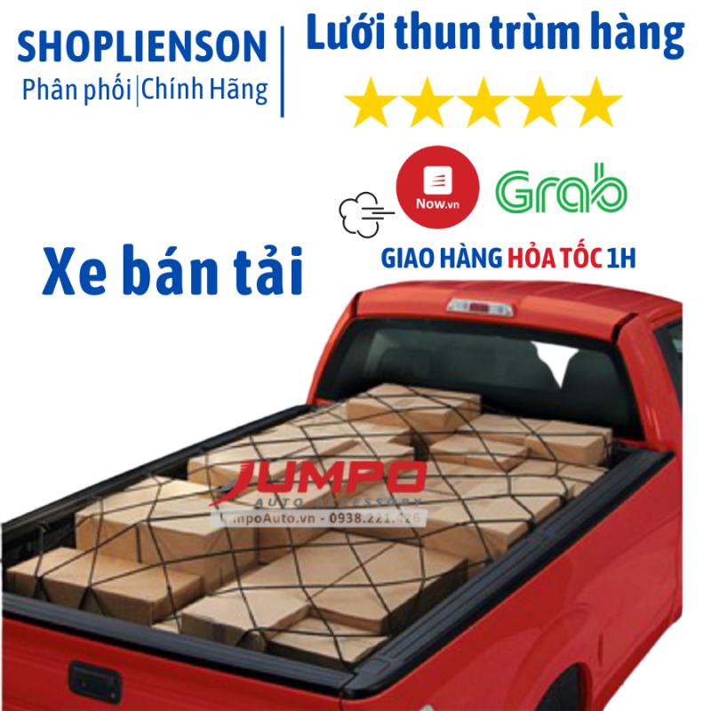 Lưới thun trùm hàng thùng xe bán tải 120×180CM - Cơ Khí Liên Sơn