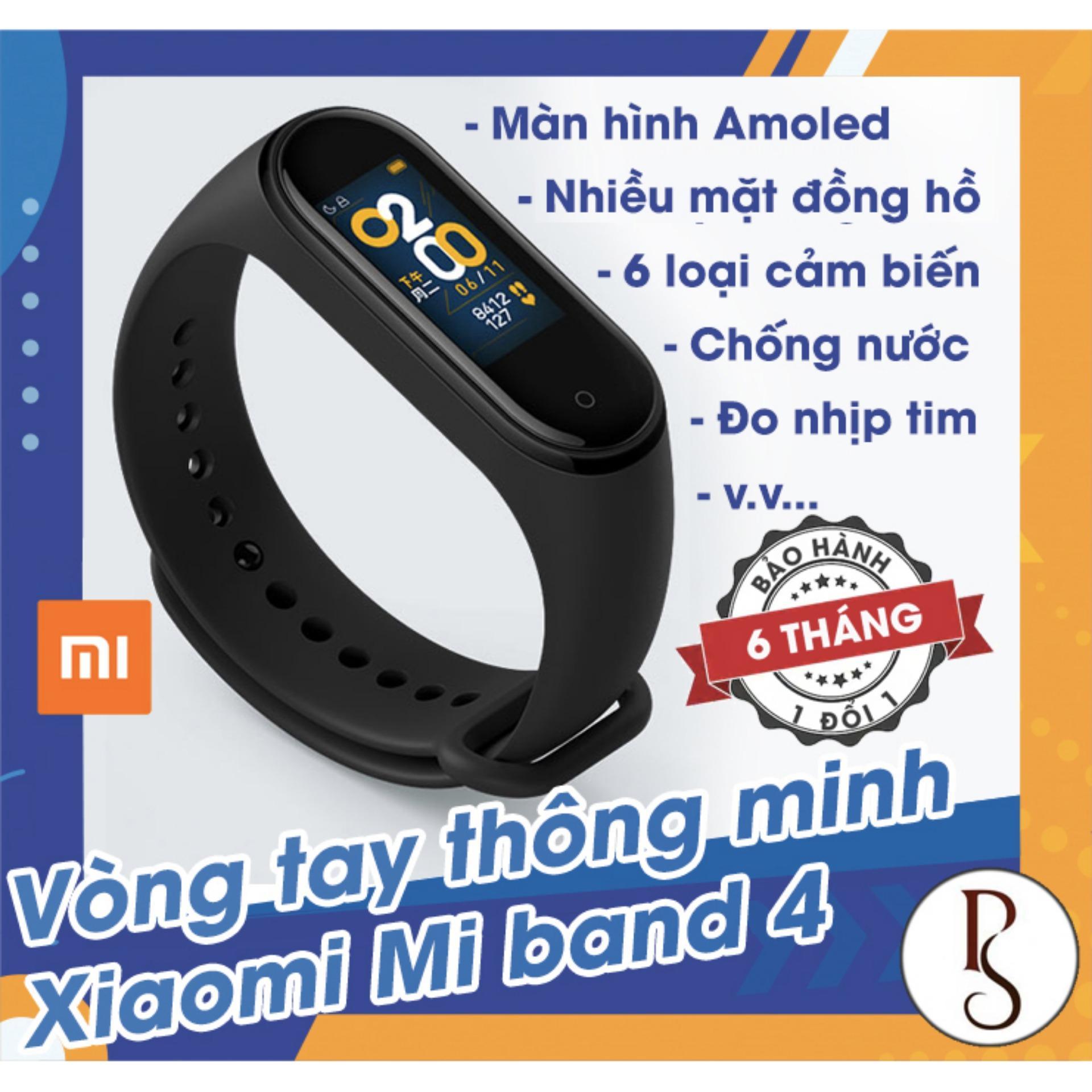 Vòng đeo tay thông minh theo dõi sức khỏe Xiaomi Mi Band 4 / Đồng hồ thông minh MiBand 4 Đen / Đỏ / Mận / Xanh