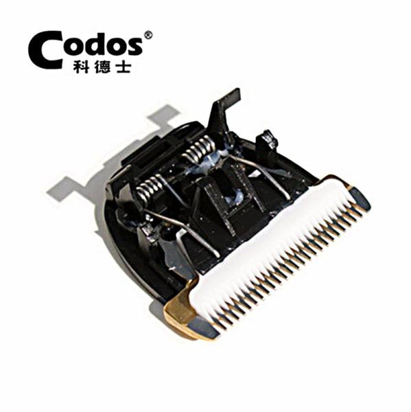Lưỡi tông đơ thay thế - tông đơ Codos T8/T6//T9, Codos CHC-968/961/960/958//930/959/916/918/919[HB][COD] cao cấp