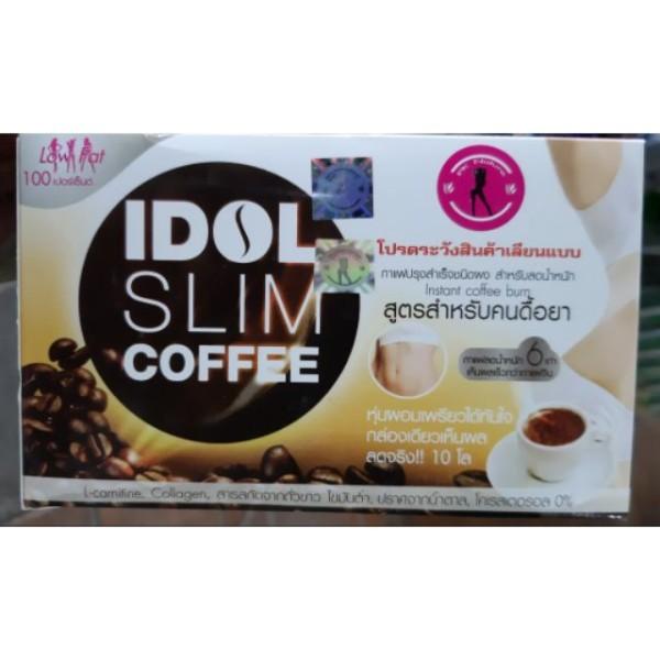 Cà Phê Giảm Cân Idol Slim Hộp 10 Gói giá rẻ