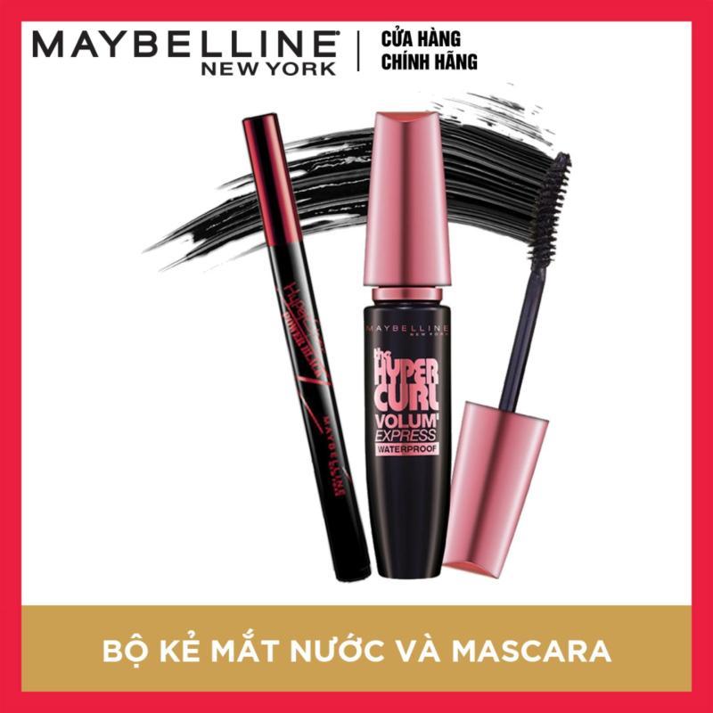 Bộ đôi Mascara dài & cong mi Hyper Curl  + Kẻ mắt nước Hyper sharp Maybelline