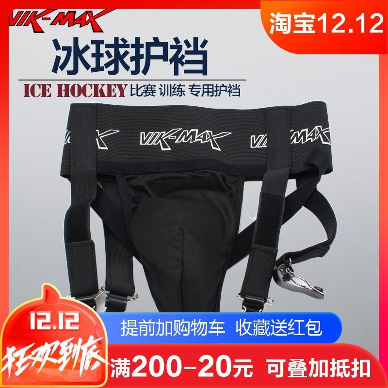 Giá bán Wei Ma Shi Bao Vỏ Greaves Nam Trên Quả Cầu Đá Thể Thao, Dụng Cụ Bảo Hộ Vịn Người Lớn Trẻ Em Tam Giác Quả Cầu Đá Greaves