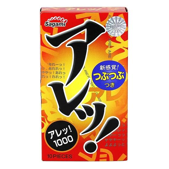 Bao cao su Gân Gai Siêu mỏng cao cấp Sagami Are Are 10 bao