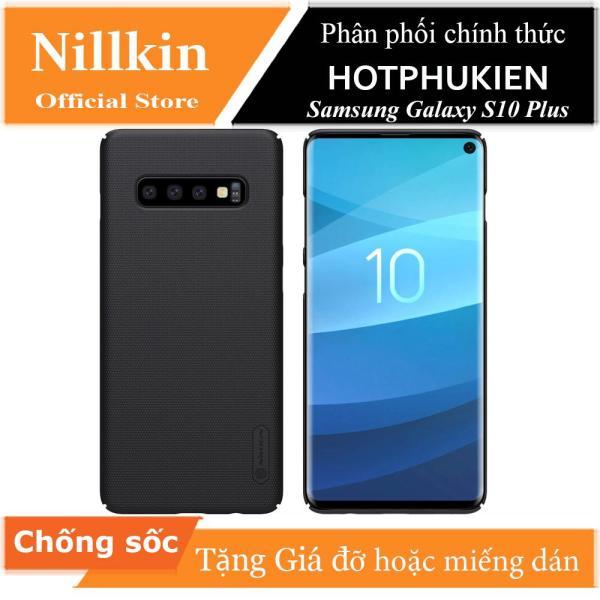 [HCM]Ốp lưng chống sốc cho Samsung Galaxy S10 Plus hiệu Nillkin chống chịu mọi va đập (tặng kèm 1 giá đỡ hoặc miếng dán) - Phân phối HotPhuKien