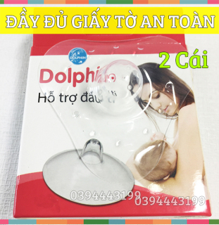 Hỗ Trợ Đầu Ty (Trợ ty) Silicone cho mẹ Dolphin DP030 thumbnail