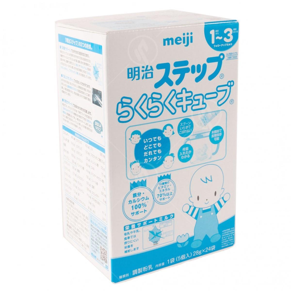 Hộp 24 thanh Sữa bột công thức Meiji Hohoemi Milk...
