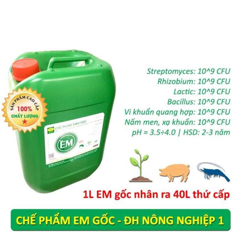 Chế phẩm sinh học EM gốc. Ủ phân chuồng, phân cá, phân đỗ tương, bánh dầu, bã đậu nành không mùi hôi. Làm phân bón cho cây trồng