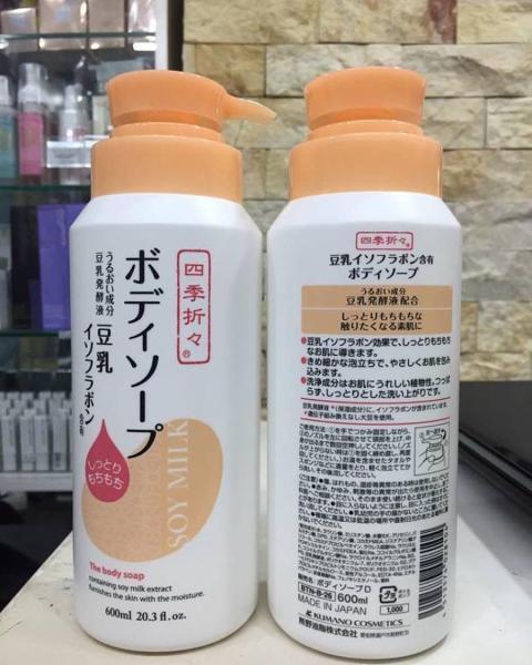 Sữa Tắm Đậu Nành Soy Milk The Body Soap 600ml giá rẻ