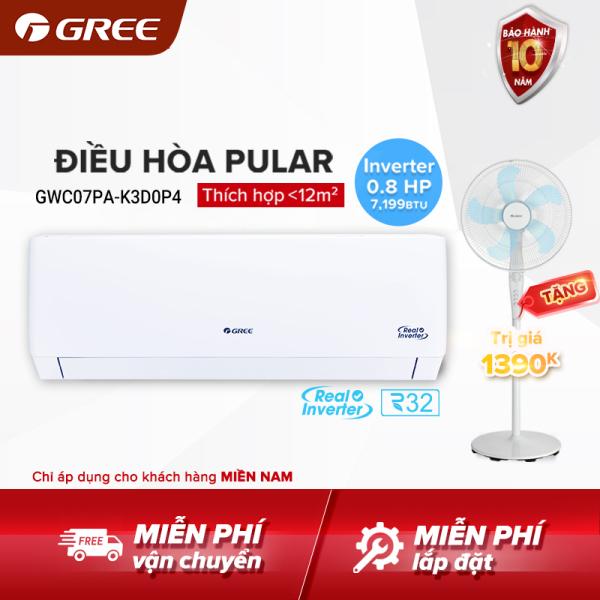 Điều hòa GREE- công nghệ Real Inverter- 0.8 HP (7,199 BTU)- PULAR GWC07PA-K3D0P4 (Trắng) - Hàng phân phối chính hãng