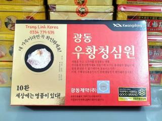 An cung ngưu hoàng hoàn Kwangdong nội địa hàn quốc, có Tem rùa xịn, date 2024 thumbnail