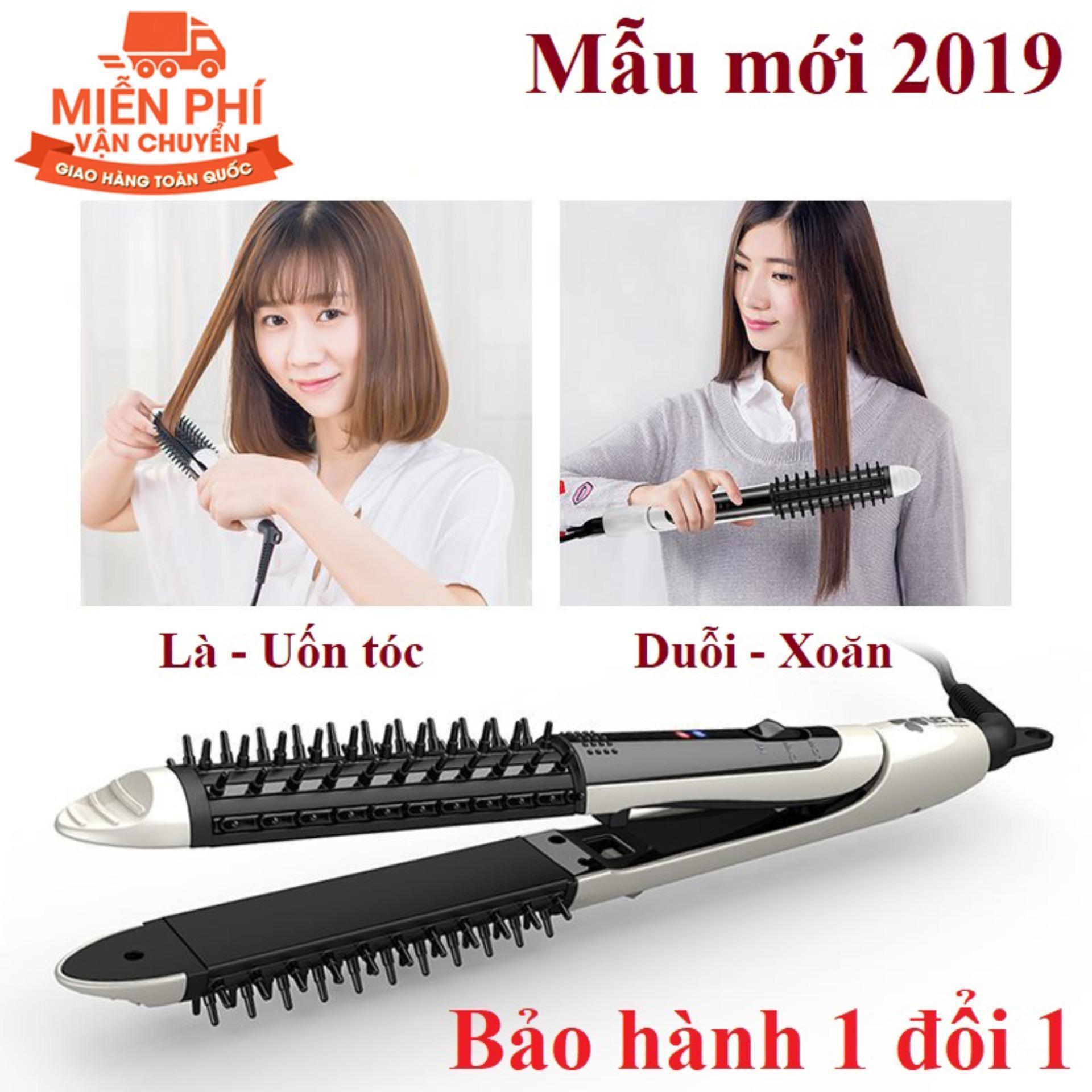 Giá máy là tóc - lược làm tóc đa năng - máy uấn tóc đa năng,mua máy uốn duỗi tóc đa năng cao cấp,có thể duỗi được tóc kèm thêm chức năng uốn xoăn vô cùng tiện ích,thiết kế nhỏ gọn,dễ dàng sử dụng