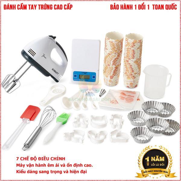 Máy đánh trứng cầm tay, máy đánh trứng công suất lớn. Chất Lượng Cao, Đồ Làm Bánh, Nấu Ăn Và Pha Chế, công suất lớn cho việc nội trợ dễ dàng, tiện lợi và dễ dàng sử dụng.