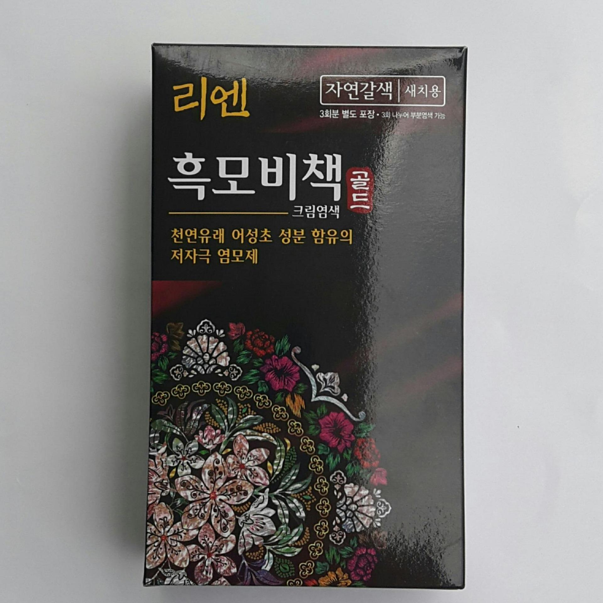 Reen Secret Recipe Of Dark Hair - Black Brown – Thuốc nhuộm phủ bạc thảo dược cao cấp – Nâu đen ( 03 lần sử dụng )