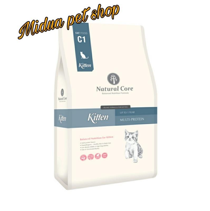 400g Thức ăn cho mèo con Natural Core C1 BENE KITTEN