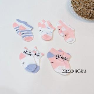 Set 5 đôi tất lưới Kidsock hình gấu Mimo Baby cho bé thumbnail