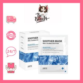 [FREESHIP]Mặt nạ phục hồi làm dịu da tức thì chuyên dùng cho Spa Soother Mask Real Calming Solution Sante 1