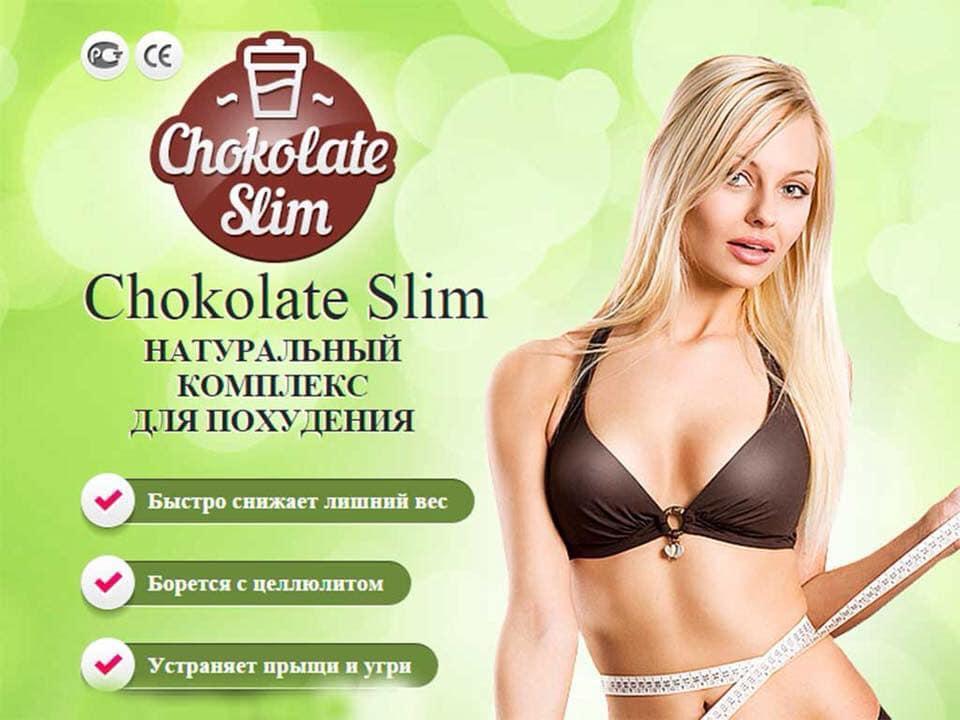 Thực Phẩm giảm cân Chocolate Slim hàng xách tay