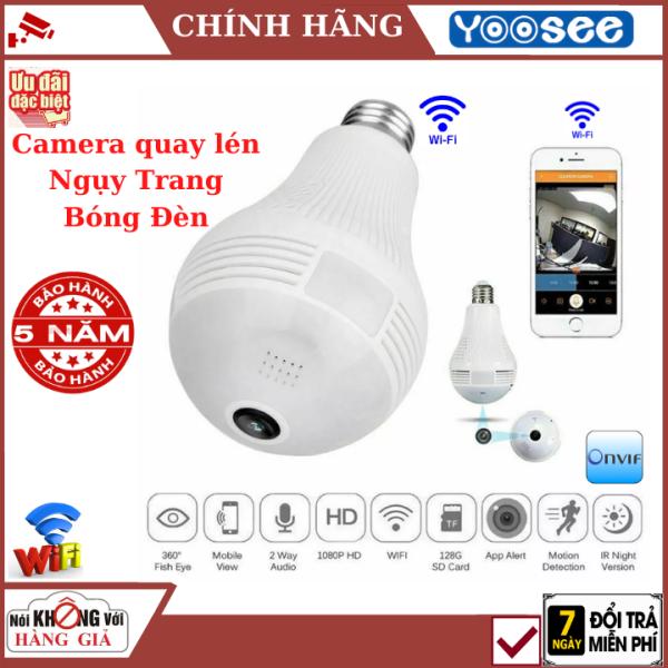 (Thẻ Nhớ 64GB), Camera wifi quay lén ngụy trang bóng đèn V380 , quay 360 độ giám sát toàn cảnh , camera chống trộm , camera an ninh , camera giám sát , camera ngụy trang , camera siêu nhỏ , camera ip , camera quay lén , CCTV