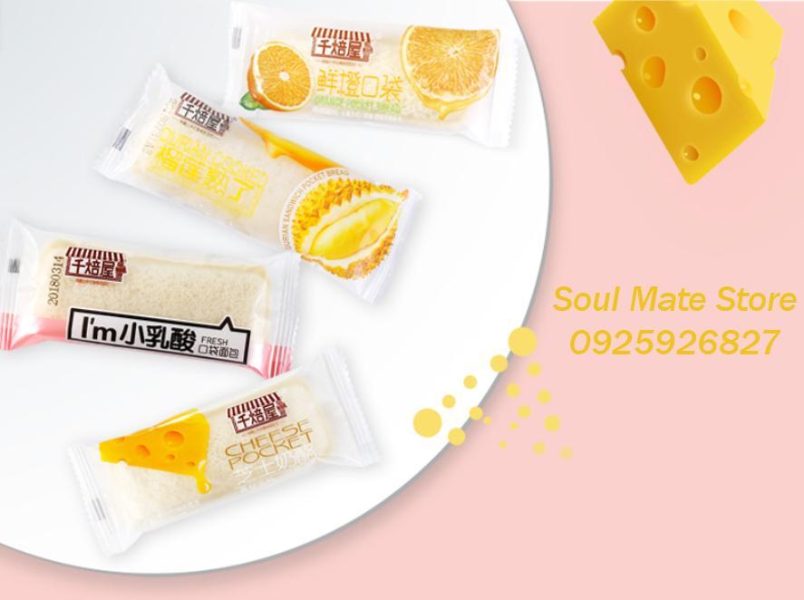 [SG - HCM] Combo 10 Bánh Sữa Chua Vị Cam