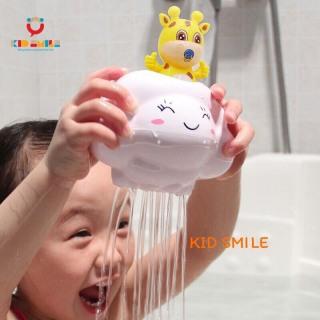 Đồ chơi nhà tắm cho trẻ em rót nghịch nước hình đám mây siêu đáng yêu chất liệu nhựa ABS cho bé từ 6 tháng trở lên vui chơi, đùa nghịch với nước thumbnail