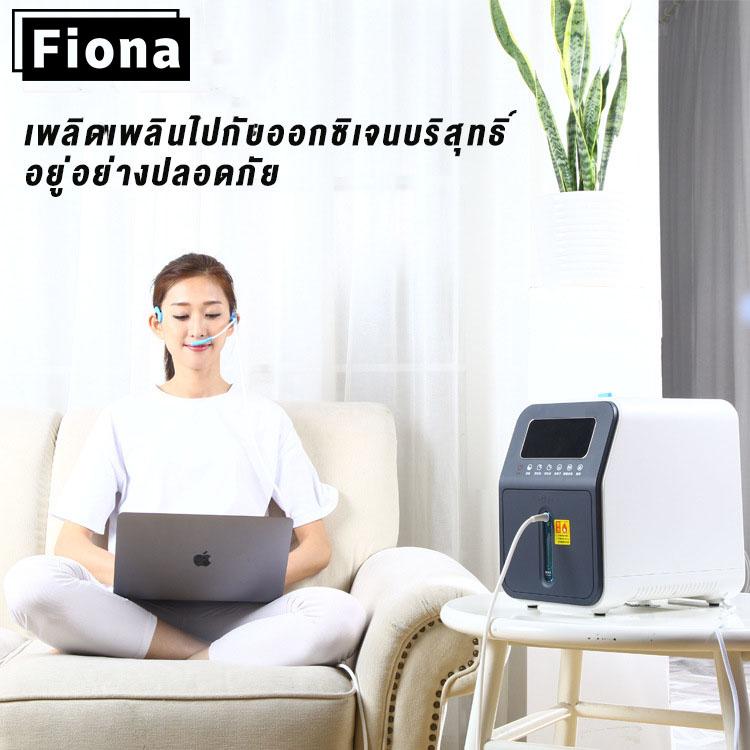 FS máy tạo oxy máy thở oxy Máy lọc không khí, máy tạo oxy cho gia đình Độ tinh khiết oxy 90%
