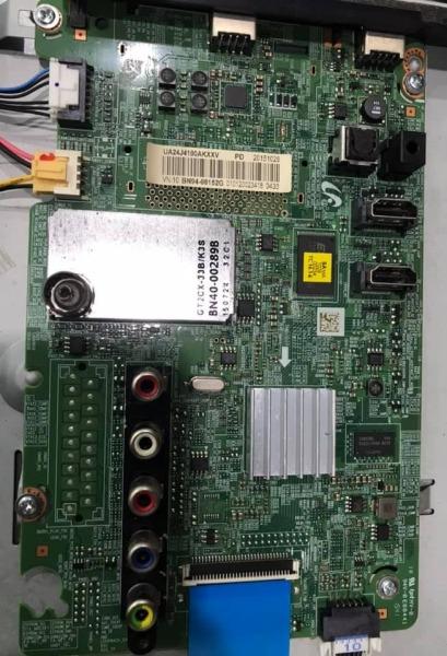 Bảng giá Bo mạch xử lý UA24J4100 UA24H4100