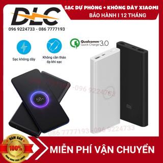 [SẢN PHẨM HOT THÁNG 5] Sạc Dự Phòng Kiêm Sạc Không Dây Xiaomi Wireless Essential 10000mAh Thiết Kế Gọn Nhẹ Tích Hợp Công Nghệ 4.0 Tiết Kiệm Thời Gian Hàng Chính Hãng Bảo Hành 12 Tháng thumbnail