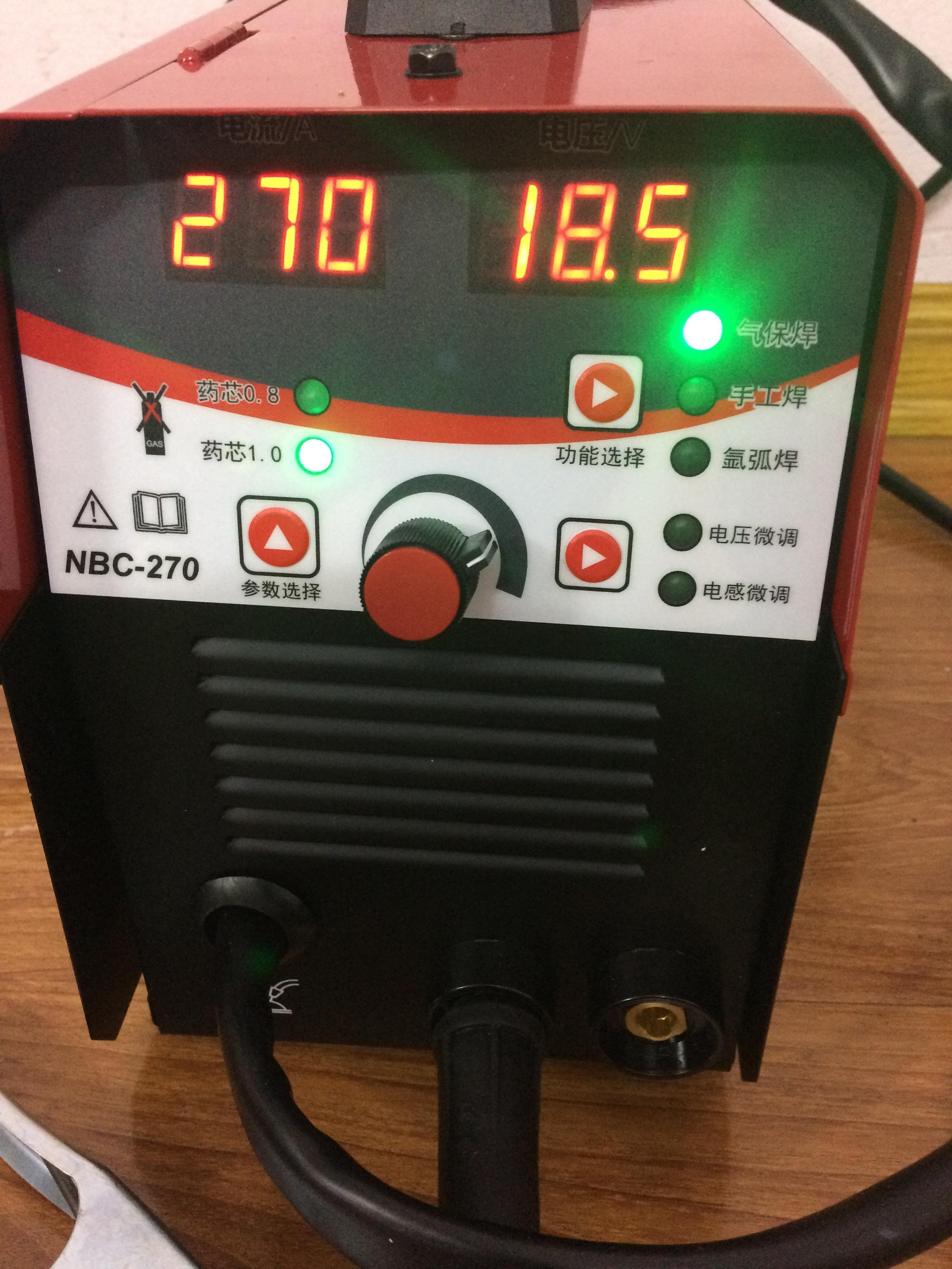 máy hàn mig nbc-270 không dùng khí+máy hàn que