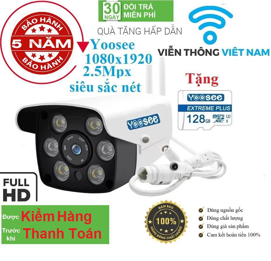 [Ban Đêm Có Màu Tặng Thẻ Nhớ 128GB Mã 465K và Không Thẻ với Mã 380K] Camera Wifi Yoosee 2.5 Mpx Full Hd 1080P, Hỗ Trợ 2 Đèn Hồng Ngoại Và 4 Đèn LED Kèm Thẻ Nhớ 128GB