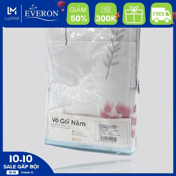 Cặp Vỏ Gối Nằm MicroTencel Tím Phối Trắng K-Bedding by Everon KMTP108 - Chăn ga Hàn Quốc