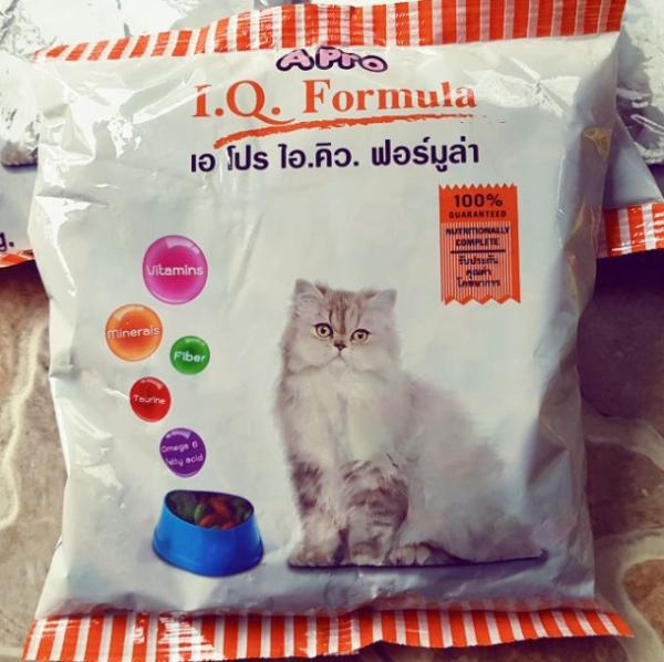 Thức ăn hạt cho mèo Apro IQ Formula gói 500g