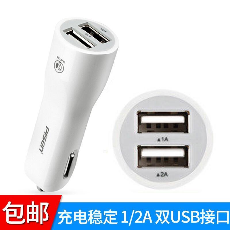 Sạc trên ô tô Pisen Dual USB Charger 2.1A