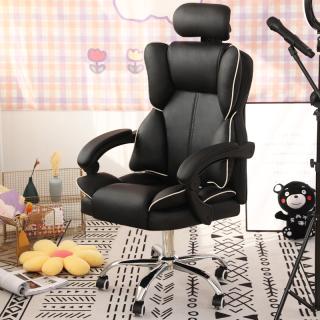 Ghế xoay văn phòng ,Ghế làm việc ,Ghế Giám Đốc, Ghế máy tính, Ghế sofa Có Để Chân Cao Cấp thumbnail