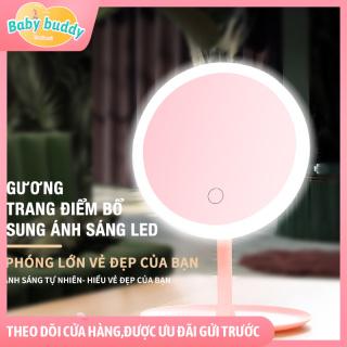 Gương trang điểm đèn LED sạc USB, gương makeup có đèn với 3 loại ánh sáng tự điều chỉnh, gương trang điểm để bàn nhỏ gọn, tiện lợi mang theo, có thể xếp gọn, gương đèn LED với nút cảm ứng điều chỉnh ánh sáng thumbnail