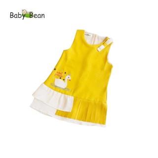Đầm Thiên Nga Xếp Ly Điệu Đà Bé Gái BabyBean (20kg - 35kg) thumbnail