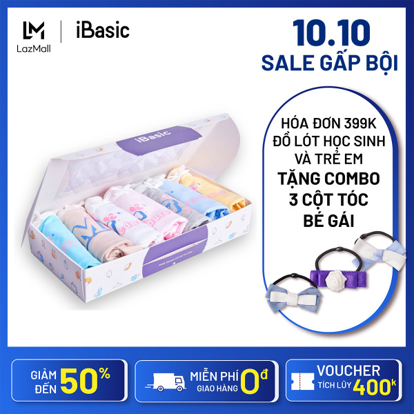 Giá bán Hộp 7 quần lót bé gái cotton 7 màu iBasic PANG019
