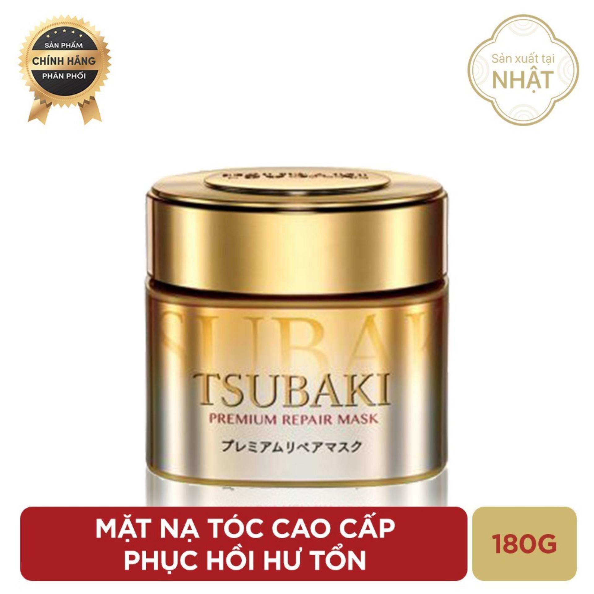 Mặt nạ tóc cao cấp phục hồi hư tổn Tsubaki Premium Repair Mask 180g