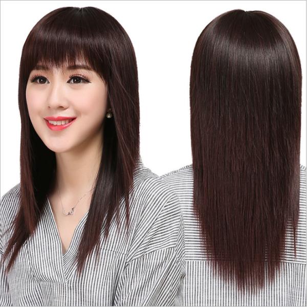 [TẶNG KÈM LƯỚI]  Tóc giả nữ Hàn Quốc CÓ DA ĐẦU -  TG11 ( NÂU SOCOLA )
