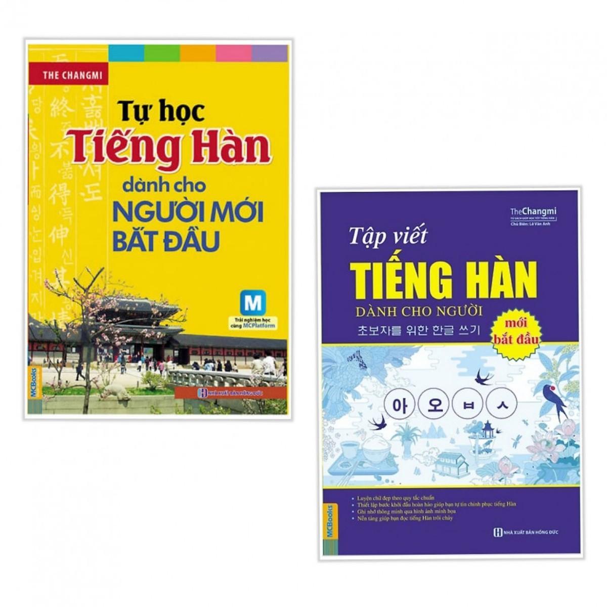 Sách Thật -Combo Tập Viết Và Tự Học Tiếng Hàn Dành Cho Người Mới Bắt Đầu (Tặng Bút Mực Bay Màu Kèm Cá Và 3 Ngòi) - VADATA Với Giá Sốc
