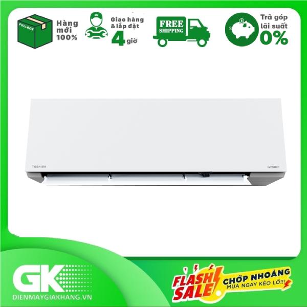 [Trả góp 0%]Máy Lạnh TOSHIBA Inverter 1.5 HP RAS-H13E2KCVG-V