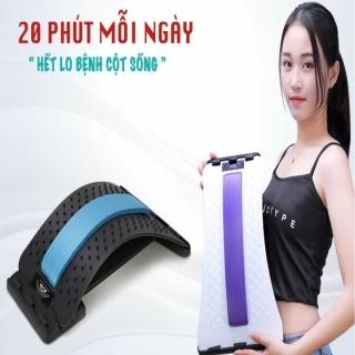 [Hàng nhập khẩu] Khung nắn chỉnh cột sống và massage lưng - hỗ trợ điều trị đau lưng, thoái hóa đốt sống và thoát vị đĩa đệm, chất lượng cao , giá rẻ -50% thumbnail