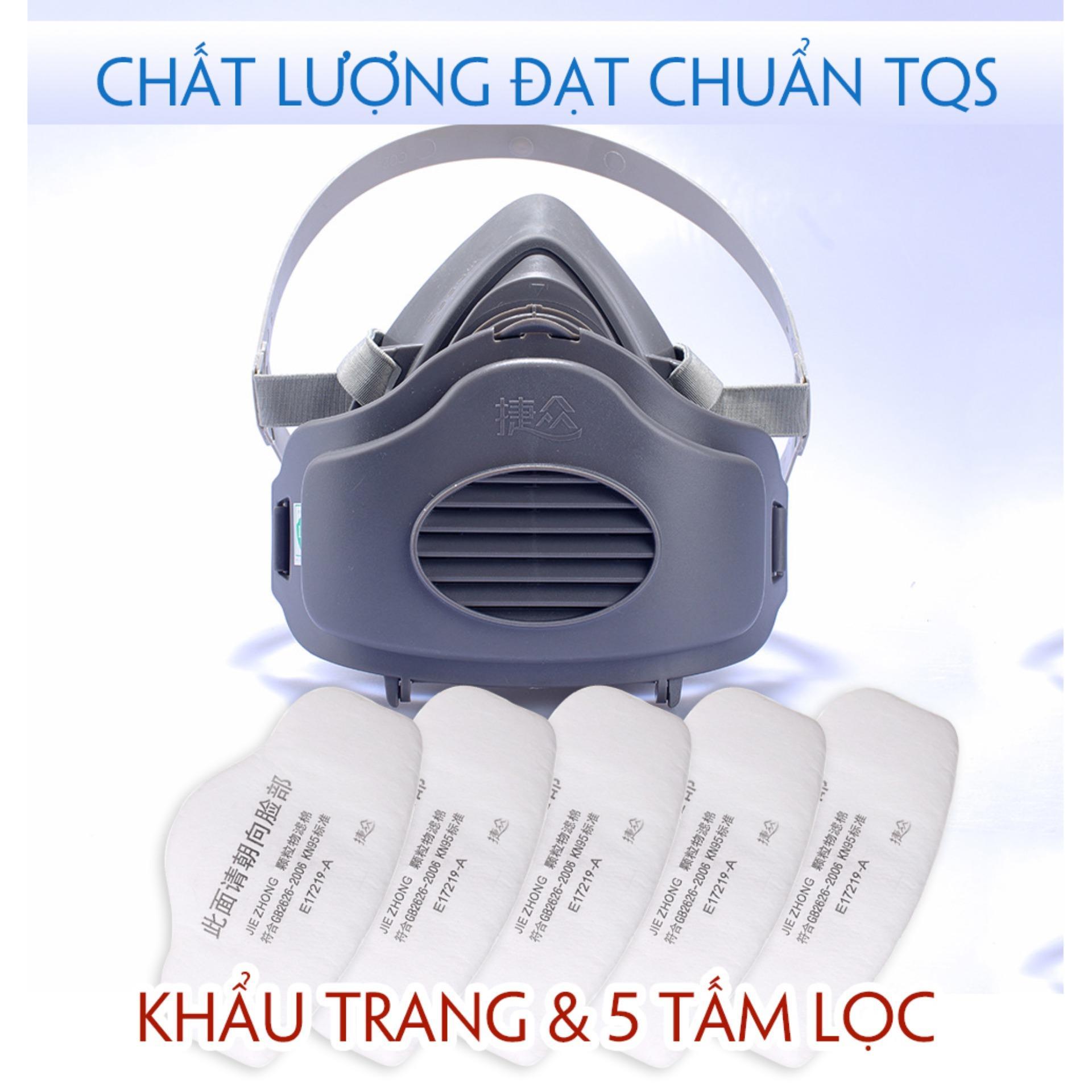 Khẩu trang mặt nạ phòng lọc khói bụi khí độc kèm 5 tấm bông phin lọc lót kháng khuẩn Legaxi