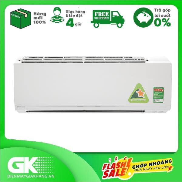 [Nhập ELMAY21 giảm 10% tối đa 200k đơn từ 99k]TRẢ GÓP 0% - Máy lạnh Daikin Inverter 1.5 HP ATKC35UAVMV cam kết chất lượng sản phẩm như mô tả sử dụng đơn giản an toàn