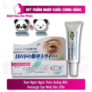 Kem Ngăn Ngừa Thâm Quầng Mắt Kumargic Eye Nhật Bản 20Gr thumbnail