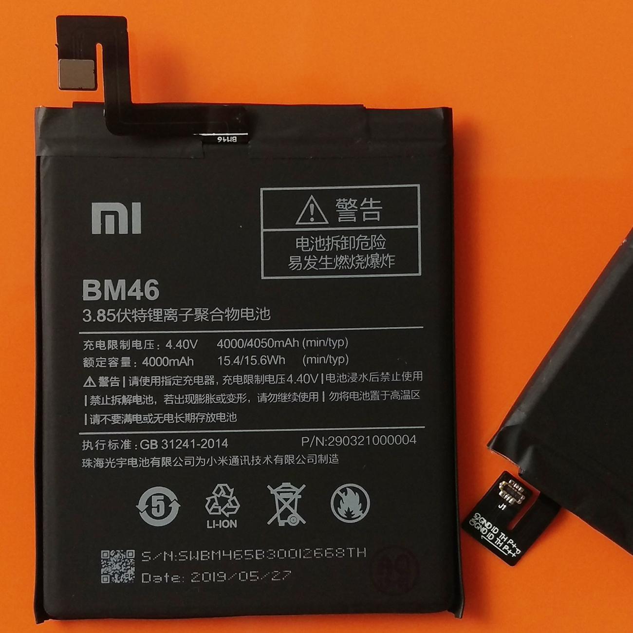 Ưu Đãi Khuyến Mại Khi Mua Pin Xiaomi Redmi Note 3 (BM46) - Hàng ZIN Chính Hiệu